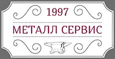 Компания МеталлСервис